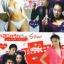S Clinic คลีนิครักมหาสนุก 4 แผ่น DVD พากย์ไทย thumbnail 1
