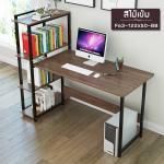 CASSA โต๊ะทำงาน โต๊ะเขียนหนังสือ โต๊ะสำนักงาน พร้อมชั้นวางหนังสือ (สีไม้เข้ม) ขนาด122x50cm. รุ่น F63-122x50-BB