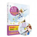 หนังสือสอนเทคนิคระบายสีน้ำภาพ Illustration ตัวการ์ตูนสไตล์ญี่ปุ่น เพื่อฝึกสร้างสรรค์ผลงานตัวการ์ตูนด้วยตัวเองแถม CD Tutorial (พร้อมส่ง)