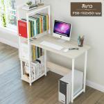 CASSA โต๊ะทำงาน โต๊ะเขียนหนังสือ โต๊ะสำนักงาน พร้อมชั้นวางหนังสือ (สีขาว) ขนาด102x50cm. รุ่น F58-102x50-WW
