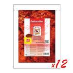 พริกแกงเผ็ดเจ ตราแม่น้อย แพ็ค 65g x 12
