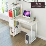 CASSA โต๊ะทำงาน โต๊ะเขียนหนังสือ โต๊ะสำนักงาน พร้อมชั้นวางหนังสือ (สีขาว) ขนาด122x50cm. รุ่น F61-122x50-WW
