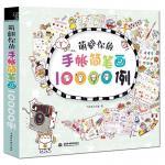 (พร้อมส่ง) 10,000 แบบลายเส้นสีไม้ วาดการ์ตูน-สิ่งต่างๆ (ปกเขียว)
