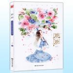 หนังสือ Art book ผลงานสีน้ำวาดรูปสาวสวย girls painting (พร้อมส่ง)