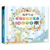 (พร้อมส่ง) 10,000 แบบลายเส้นสีไม้ วาดการ์ตูน ลายเส้นการ์ตูน (ปกฟ้า)