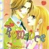 การ์ตูน Romance เล่ม 76