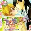 การ์ตูน Romance เล่ม 272