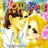 การ์ตูน Romance เล่ม 139