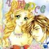 การ์ตูน Romance เล่ม 72