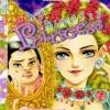 การ์ตูน Princess เล่ม 123