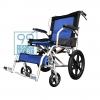 เก้าอี้รถเข็นผู้ป่วยพับได้ Wheelchair ล้อเล็ก Color Blue