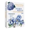 หนังสือสอนเทคนิคระบายสีน้ำ ภาพรวมเล่ม สอนเป็นขั้นตอนเพื่อให้นำไปใช้จริงได้ จากศิลปิน Cathy Johnson (Watercolor Tips) (พร้อมส่ง)