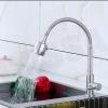 CASSA ก๊อกน้ำ ซิ้งค์ล้างจาน ล้างหน้า อเนกประสงค์ สแตนเลส304 ดัดงอได้ ปรับน้ำได้2ระดับ