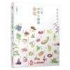 (ลดตำหนิสัน-ขอดูรูปเพิ่มได้)หนังสือสอนระบายสีน้ำแบบวาดง่ายๆ วาดเล็กๆน่ารัก ภาพอาหาร ขนมผลไม้ (พร้อมส่ง)