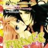 การ์ตูน Prince เล่ม 20