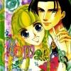 การ์ตูน Romance เล่ม 51