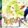 การ์ตูน Romance เล่ม 5