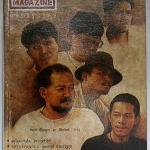 Writer Magazine ฉบับปฐมฤกษ์ เดือนตุลาคม 2535