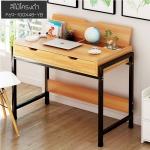 CASSA โต๊ะทำงาน โต๊ะเขียนหนังสือ โต๊ะคอมพิวเตอร์ โต๊ะอเนกประสงค์พร้อมชั้นวางเปิด/ปิดในตัว (สีน้ำตาลโครงดำ) ขนาด 100X48 cm รุ่น F69-100X48-YB