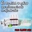 ซื้อ Dr.JiLL3 กล่อง แถม เครื่องนวดหน้า และ สบู่ Bell-is 3 ก้อน thumbnail 1