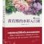 หนังสือสอนระบายสีน้ำ ภาพธรรมชาติเสมือนจริง สอนโดยศิลปินชาวเกาหลีใต้ (พร้อมส่ง)