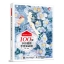 หนังสือสอนเทคนิคระบายสีน้ำ 100 ขั้นตอน ตั้งแต่พื้นฐาน ภาพแนวหวานๆ อบอุ่น (พร้อมส่ง)