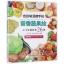 (พร้อมส่ง) หนังสือสอนวาดรูประบายสีไม้ รูปผักและผลไม้ น่ารักๆ 26 แบบ