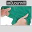 (แพค 100 ซอง) สีขาว ซองพลาสติกไปรษณีย์ ซองไปรษณย์ ซองแพคของ ซองพัสดุ ซองพลาสติกแถบกาว thumbnail 8