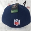 New Era NFL ทีม New England Pattriot ไซส์ 7 3/8 58.7cm thumbnail 5