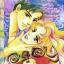 การ์ตูน Lady เล่ม 19 thumbnail 1