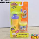 PLAY DOH SUPER TOOLS (Confetti maker)