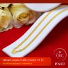 RTN337 สร้อยทอง สร้อยคอทองคำ สร้อยคอ 2 สลึง ยาว 18 นิ้ว