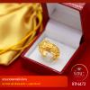 RTN472 แหวนทอง แกะสลักลายมังกร