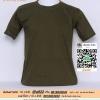 A.เสื้อเปล่า เสื้อยืดเปล่าคอกลม สีช็อกโกแลต ไซค์ 10 ขนาด 20 นิ้ว (เสื้อเด็ก)