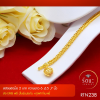 RTN238 สร้อยข้อมือ สร้อยข้อมือทอง สร้อยข้อมือทองคำ 2 บาท ยาว 6 6.5 7 นิ้ว