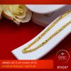 RTN247 สร้อยทอง สร้อยคอทองคำ สร้อยคอ 2 บาท ยาว 24 นิ้ว
