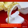 RTN175 สร้อยข้อมือ สร้อยข้อมือทอง สร้อยข้อมือทองคำ 1 บาท ยาว 6-7 นิ้ว