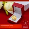 RTN463 แหวน ตัดลายจิกเพชร (วงใหญ่)