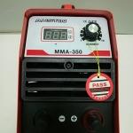 ตู้เชื่อมAUSTIN mma350 แถมฟรี สายเชื่อม หน้ากาก ด้ามเคาะแปลงลวด