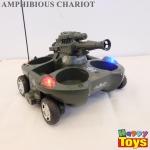 Amphibious chariot Rc รถบังคับสะเทินน้ำสะเทินยิงปืนได้ รถถังสะเทินน้ำสะเทินบก