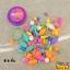 POP-ARTY ของเล่นออกแบบเครื่องประดับ ของเล่นเสริมพัฒนาการเด็ก 65 ชิ้น thumbnail 8