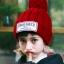 หมวกไหมพรหมกันหนาวผู้หญิง (มี 11 แบบ) thumbnail 9