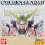 Unicorn gundam กันพลา โมเดล กันดั้ม PG ขนาด 1/60 RX-0 Gundam Unicorn ลิขสิทธ์แท้ Bandai Japan PG 1/60 RX-0 Gundam Unicorn thumbnail 3