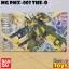 กันดั้ม กันพลา MG PMX-003 THE-O jupitoris prototype mobile suit ลิขสิทธิ์แท้ thumbnail 5