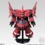 กันดั้มกันพลา HGUC 1/144 NZ-999 NEO ZEONG FULL FRONTAL'S CUSTOMIZE thumbnail 6