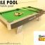 โต๊ะพลู Table pool โต๊ะสนุ๊ก mini table pool เหมาะสำหรับทุกเพศทุกวัย thumbnail 1