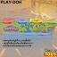 PLAY-DOH เพลย์โด แป้งโดเซต 4 กระปุก 224 g. thumbnail 3