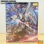 FREEDOM GUNDAM Z.A.F.T. MOBILE SUIT ZGMF-X10A MG 1/100 thumbnail 4