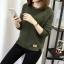 เสื้อกันหนาว Sweater authum N winter women (สีเขียว) thumbnail 2