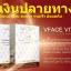VFACE thumbnail 1